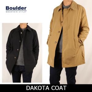 BOULDER MOUNTAIN STYLE/ボルダーマウンテンスタイル DAKOTA COAT 【服】コート ミリタリー アウトドア highball