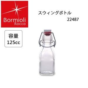 Bormioli Rocco ボルミオリ・ロッコ スウィングボトル(125cc) 22487 【雑貨】 ガラス製ボトル キッチン おしゃれ|highball