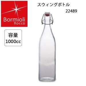Bormioli Rocco ボルミオリ・ロッコ スウィングボトル(1000cc) 22489 【雑貨】 ガラス製ボトル キッチン おしゃれ|highball