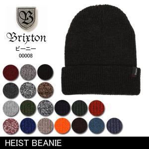 ブリクストン BRIXTON HEIST BEANIE /00008 【帽子】 ビーニー ニット帽 スノー おしゃれ【メール便・代引不可】|highball
