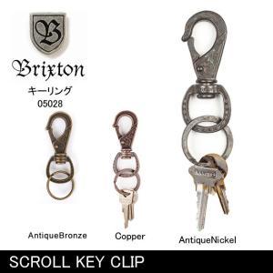 ブリクストン BRIXTON SCROLL KEY CLIP /05028 【雑貨】 キーリング キーホルダー キークリップ キーチェーン【メール便・代引不可】|highball