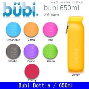 bubi ブビ シリコンボトル Bottle 650ml 【BTLE】|highball