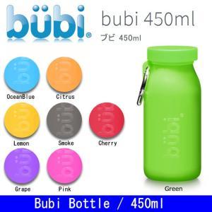 bubi ブビ シリコンボトル Bottle 450ml 【BTLE】|highball