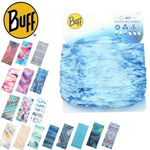 Buff バフ COOLNET UV+  【アウトドア/ネックウォーマー/ヘアバンド/ヘッドアクセサリー/サバゲー/夏/サマー】【メール便・代引不可】 highball