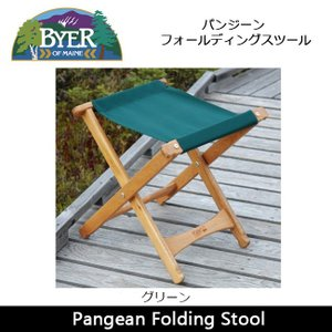 バイヤーオブメイン Byer of Maine チェア Pangean Folding Stool パンジーン フォールディングスツール グリーン 12410071000000【FUNI】【CHER】椅子 キャンプ highball