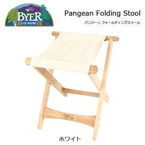 バイヤーオブメイン Byer of Maine チェア Pangean Folding Stool パンジーン フォールディングスツール ホワイト 12410071010000【FUNI】【CHER】イス キャンプ highball