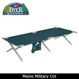バイヤーオブメイン Byer of Maine メインミリタリーコット 12410066000000 【SLEP】 コット アウトドア キャンプ 寝具 highball