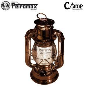 C-Amp ランタン ストームランタン LED|highball