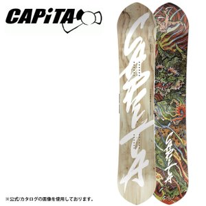 2022 CAPITA キャピタ KAZU KOKUBO PRO カズコクボプロ 【スノーボード/日本正規品/シグネチャーモデル】|highball