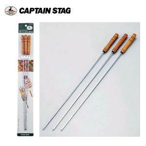 キャプテンスタッグ CAPTAIN STAG ビッグマウント 木柄バーベキュー串440mm(角棒)3本組/M-408 バーベキュー用品|highball