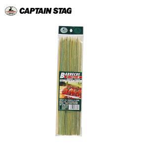 キャプテンスタッグ CAPTAIN STAG 竹製バーベキュー串(平)30cm 20本入/M-6436 バーベキュー用品|highball
