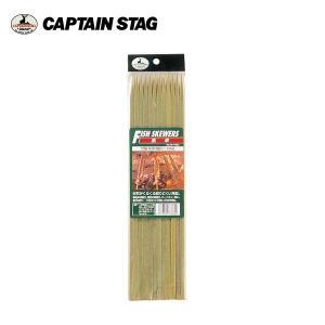 キャプテンスタッグ CAPTAIN STAG 竹製魚串30cm 12本入/M-7662 バーベキュー用品|highball