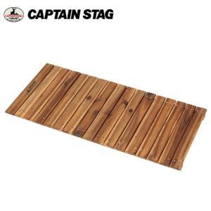 キャプテンスタッグ CAPTAIN STAG CSクラシックス フリーボード89×41cm  UP-1026  【FUNI】フリーボード テーブル アウトドア|highball