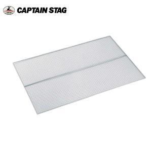 キャプテンスタッグ CAPTAIN STAG グレービーバーベキューアミ1号 M-6591 【BBQ】【CKKR】バーベキュー網 バーベキュー 焼肉  アウトドア キャンプ 用品|highball