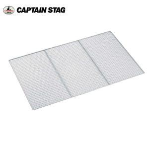 キャプテンスタッグ CAPTAIN STAG グレービーバーベキューアミ2号 M-6592 【BBQ】【CKKR】バーベキュー網 バーベキュー 焼肉  アウトドア キャンプ 用品|highball