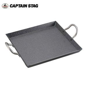 キャプテンスタッグ CAPTAIN STAG ファイバーライン カセットコンロ用グリドル M-6691 【BBQ】【CKKR】鉄板 バーベキュー 焼肉  アウトドア キャンプ 用品|highball