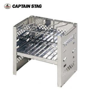 キャプテンスタッグ CAPTAIN STAG カマド カマド スマートグリル B5型 (3段調節) ...