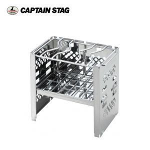 キャプテンスタッグ CAPTAIN STAG カマド カマド スマートグリル B6型 (3段調節) ...