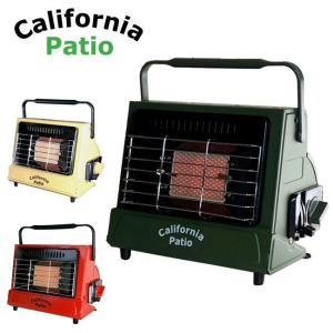 California Patio カリフォルニアパティオ カセットガスヒーター CP-CH-18 【アウトドア/ストーブ仕様】 highball