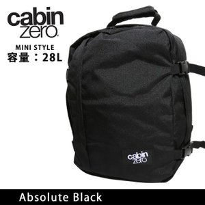 CABINZERO キャビンゼロ リュックサック MINI STYLE 28L Absolute Black CZ081201|highball