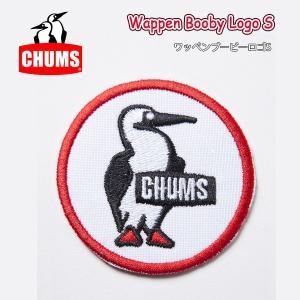 チャムス chums Wappen Booby Logo S (H 4 X W 4 cm) ワッペンブービーロゴSサイズ CH62-1055|highball