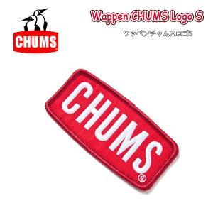 チャムス chums Wappen CHUMS Logo S (H 3.5 X W 7.4 cm) ワッペンチャムスロゴS CH62-1057|highball