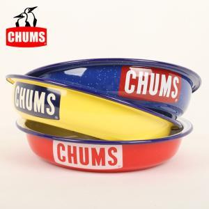 CHUMS チャムス Boat Logo Enamel Deep Plate ボートロゴ エナメル プレート CH62-1191 【アウトドア/キャンプ用品/食器/日本正規品】