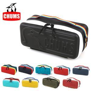 CHUMS チャムス マルチケース Booby Multi Hard Case S ブービーマルチハードケースS CH62-1204 【カバン】アウトドア キャンプ バッグ ケース 収納|highball
