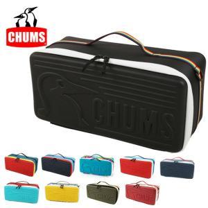 CHUMS チャムス マルチケース Booby Multi Hard Case L ブービーマルチハードケースL CH62-1206 【カバン】アウトドア キャンプ バッグ ケース 収納|highball