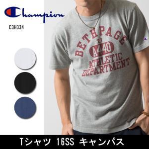 Champion/チャンピオン  Tシャツ Tシャツ 16SS キャンパス C3H334 【服】【メール便・代引不可】|highball
