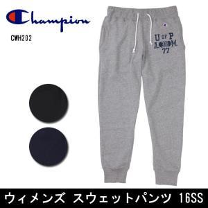 Champion/チャンピオン  パンツ ウィメンズ スウェットパンツ 16SSCWH202 【服】|highball