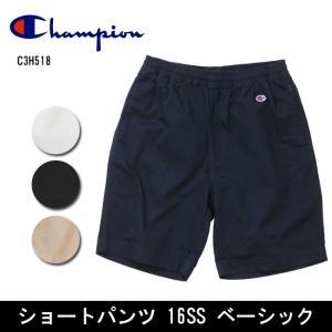 Champion/チャンピオン  ショートパンツ ショートパンツ 16SS ベーシック C3H518 【服】【メール便・代引不可】|highball