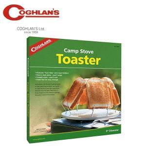 COGHLANS コフラン トースター フォールディングトースター 11210039000000|highball