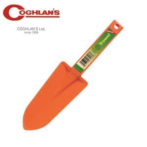 COGHLANS コフラン シャベル トローウェル 11210088000000|highball