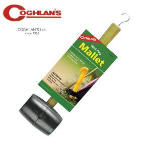 COGHLANS コフラン ハンマー ラバーマレット 11210127000000|highball