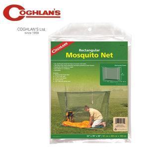 COGHLANS コフラン 蚊帳 B.W.モスキートネット 11210151000000|highball