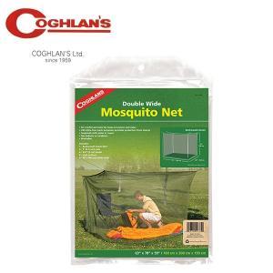 COGHLANS コフラン 蚊帳 D.W.モスキートネット 11210152000000|highball
