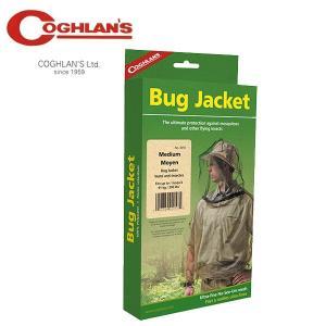 COGHLANS コフラン 虫よけジャケット バグジャッケット 11210176000000|highball