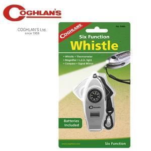 COGHLANS コフラン ホイッスル 笛 6ファンクションホイッスル 11210209000000|highball