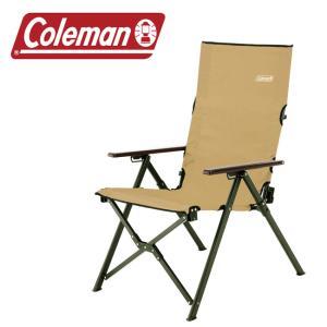 【2021コールマン認定店】Coleman コールマン ファイアーサイドレイチェア コヨーテブラウン  2000034677 【イス/椅子/アウトドア/キャンプ/イベント】|highball
