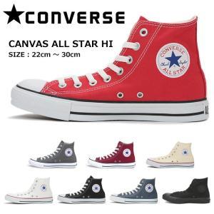 CONVERSE コンバース CANVAS ALL STAR HI キャンバス オールスター スニーカー レディース メンズ|highball