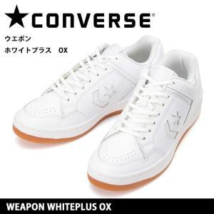 CONVERSE コンバース スニーカー ウエポン ホワイトプラス OX|highball