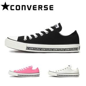 CONVERSE コンバース ALL STAR LOGOLINE OX オールスター ロゴライン オックス 3286322 【スニーカー/アウトドア】|highball