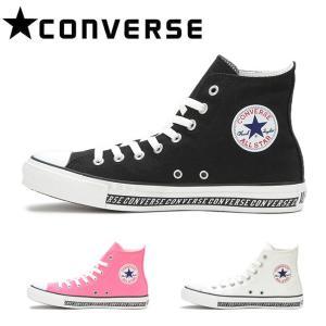 CONVERSE コンバース ALL STAR LOGOLINE HI オールスター ロゴライン ハイ 3296232 【スニーカー/アウトドア】|highball