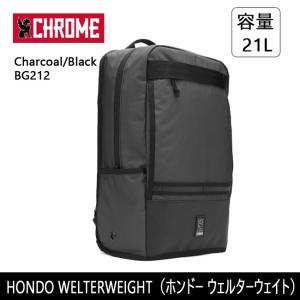 CHROME クローム HONDO WELTERWEIGHT(ホンドー ウェルターウェイト) Charcoal/Black BG212 【カバン】 バックバック デイパック ファッション おしゃれ|highball