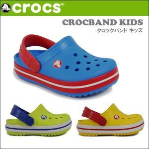 クロックス CROCSサンダル CROCBAND KIDS クロックバンド キッズ 子供用 国内正規品 crs-034 highball