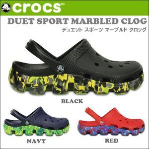 crs-049 CROCS クロックス サンダル DUET SPORT MARBLED CLOG デュエット スポーツ マーブルド クロッグ メンズ レディース ユニセックス 国内正規品 highball