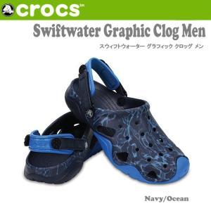 クロックス CROCS サンダル Swiftwater Graphic Clog Men スウィフトウォーター グラフィック クロッグ メン 204589 国内正規品  crs-068 highball