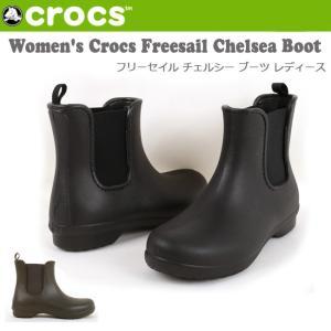 クロックス CROCS Women's Crocs Free...