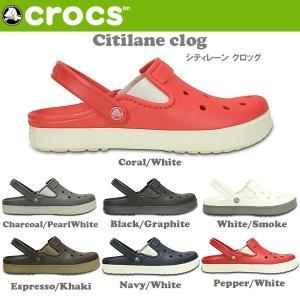クロックス CROCS citilane clog シティレ...